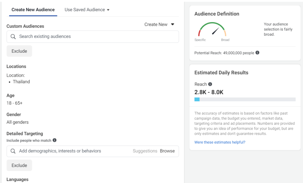 เลือกกลุ่มเป้าหมายบน Facebook ads manager