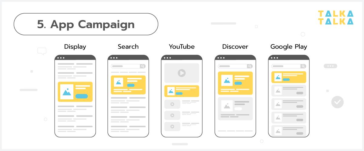 app-campaign