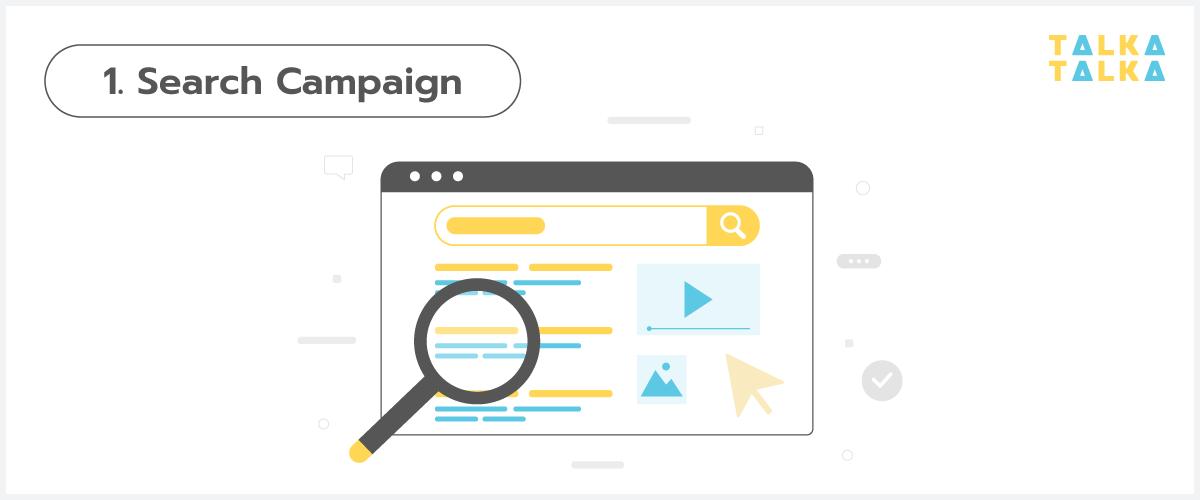 search-campaign