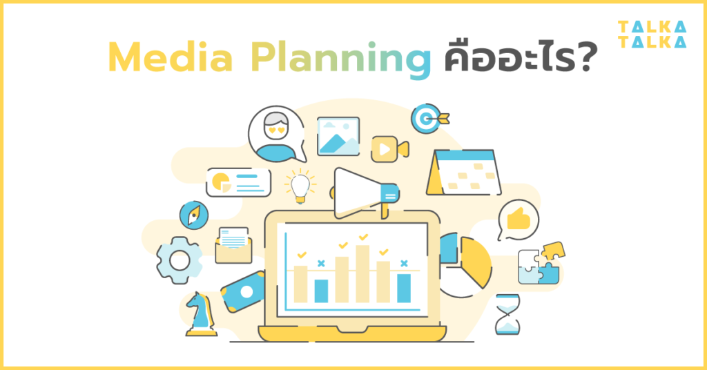 what-is-media-planning