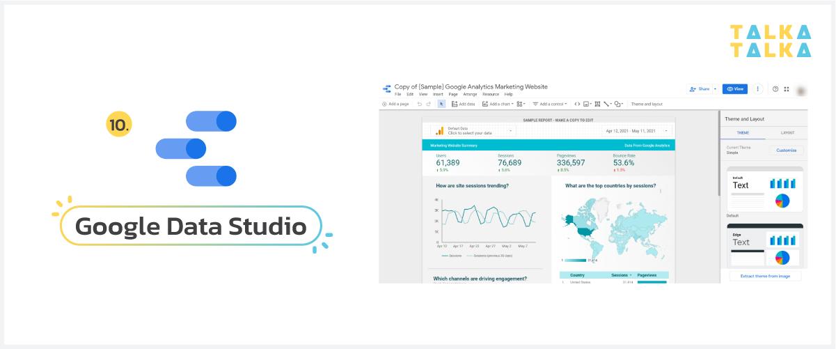 10.data-studio